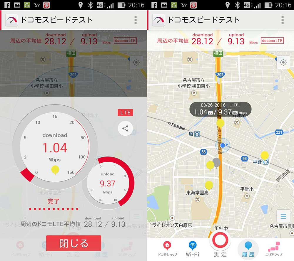 ZenPhone5×U-Mobile×名古屋市:天白区 鶴舞線のはじっこ